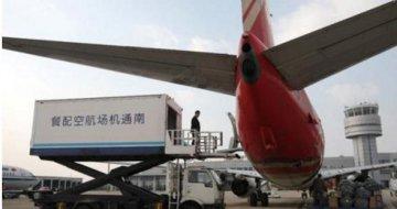 里程碑!我国民航运输总周转量首次突破千亿吨公里