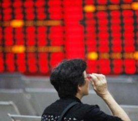 收评:沪指收涨0.63%节后二连涨 周期股午后发力