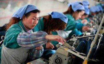2月製造業PMI為50.3% 環比回落1.0個百分點