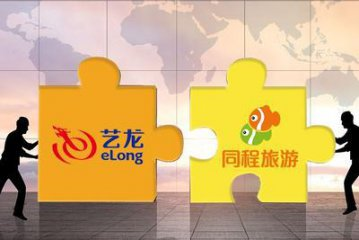 同程藝龍計畫下半年在香港IPO 最多融資15億美元