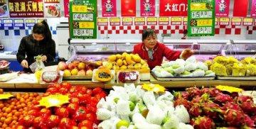 統計局:2月份居民消費價格同比上漲2.9%