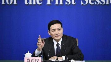 肖亞慶:央企、國企要在降杠杆、減負債、防風險中率先帶頭