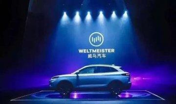 中國威馬汽車計畫在美上市