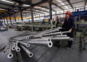 """美國決定對中國產鋁箔產品徵收""""雙反""""關稅"""