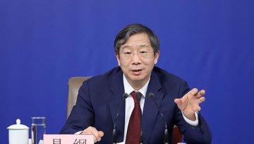 易纲当选为中国人民银行行长