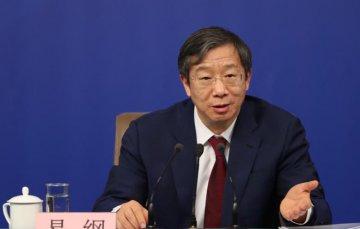 """易纲""""接棒""""周小川成央行新行长 上任后面临哪些挑战?"""