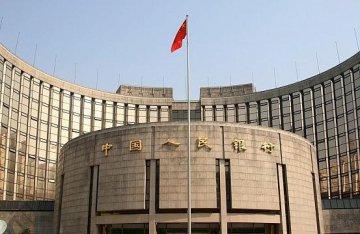 美联储加息预期强烈 业界称中国央行或将顺势跟进