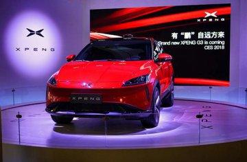 小鵬汽車獲得首張新能源汽車專用號牌