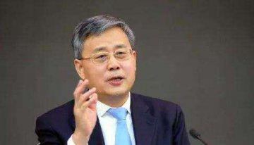 銀保監會九人領導班子敲定 郭樹清任首任主席