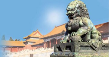 展望中国:中国「新时代」下外商直接投资和对外直接投资的憧憬