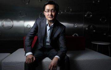 騰訊控股:控股股東Naspers最高套現769.41億港元