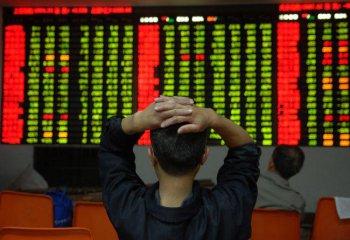 创业板指下跌逾5% 避险情绪攀升黄金股逆势大涨