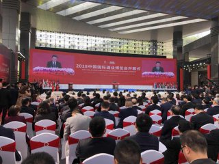 2018中国国际酒业博览会在泸州开幕 5000余款酒类产品参展