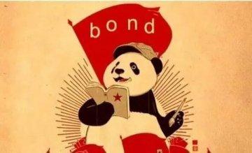 彭博:魁北克財長稱該省將發行首批熊貓債