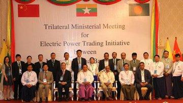 中緬孟啟動電力互聯互通項目啟動可行性研究