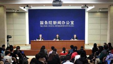 中國是否會拋售美國國債反擊美國? 財政部回應