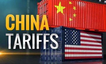 中美貿易爭端升級 風險偏好波動將增大