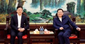 京東集團將投100億元助力湖南湘潭發展