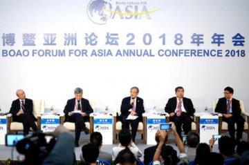博鼇論壇呼籲協作抵禦保護主義