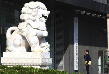 中國銀保監會掛牌 金融監管邁向新格局 多項新規料加速落地