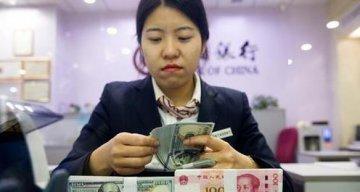 3月外匯儲備止跌微升 外匯管理政策回歸中性