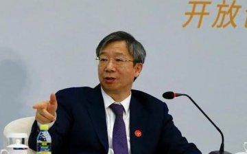 央行行長易綱:中國央行並不會干預長期的匯率