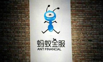 巴克莱将蚂蚁金服估值调高至1550亿美元