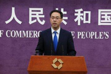 商務部:中國宣佈新的對外開放舉措與中美經貿摩擦無關