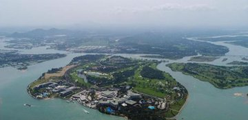 中共中央 国务院 关于支持海南全面深化改革开放的指导意见