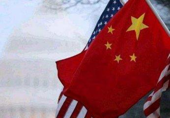 华尔街日报:美国考虑发起新的贸易行为,报复中国对美国科技企业的限制