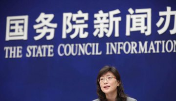外汇局:考虑增加上海、深圳两地QDLP试点额度