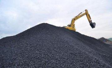 六部委打響發令槍 1.8億噸鋼煤去產能將提速