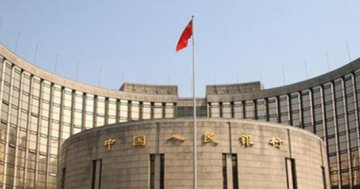 降准啟動 央行貨幣政策組合拳釋放流動性