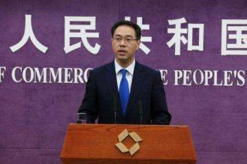 商务部回应美正评估对中国投资实施新的限制