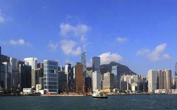 香港財政儲備達11029億港元