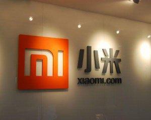 小米集團在香港交易所披露IPO申請文件
