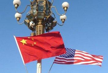 中美經貿磋商就部分問題達成共識 雙方同意建立工作機制保持密切溝通