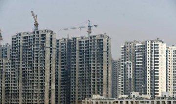 北京限房價專案銷售新政公開徵求意見 價差大的專案擬轉為共有產權住房搖號銷售