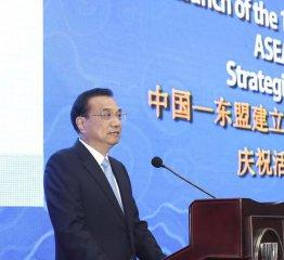 中国与东亚区域合作提质升级 中日合作新局面可期