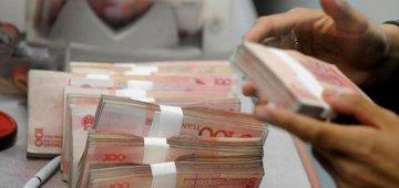 中國將給予日本2000億元RQFII額度