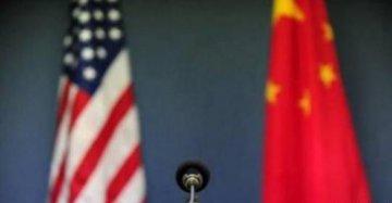 中方已同意在適當時候赴美進行經貿磋商