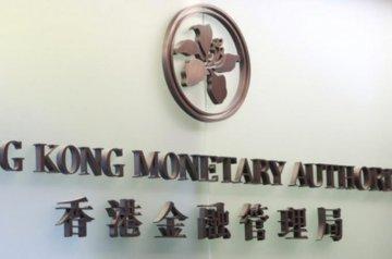 香港公佈債券發行資助詳情惠及全球發行人