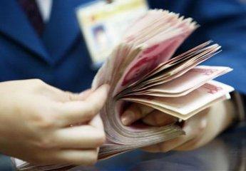加息還是降准?國內貨幣政策面臨抉擇
