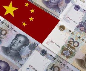 """中央深改委一个多月两提国企""""去杠杆"""" 促使高负债国企负债率尽快回归合理水平"""