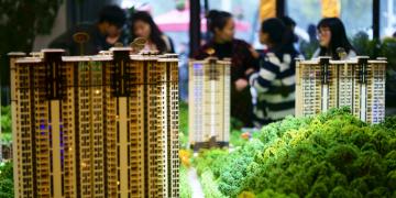 社科院:預計今年房價保持平穩回落 一二線城市或探底