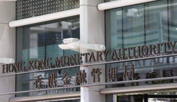 流動性趨緊 香港資金利率恐持續走高