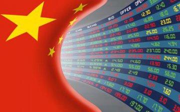 234只A股納入MSCI指數 機構看好短期市場行情