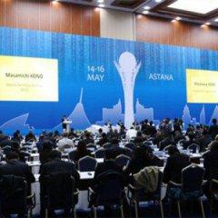 """""""一帶一路""""稅收合作會議在阿斯坦納開幕"""