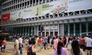 香港三大行8年來首次同步上調存款利率 資金面承壓促利率持續走高