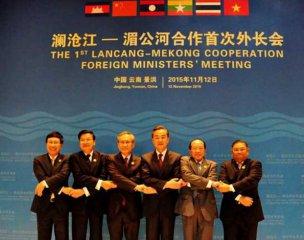 瀾滄江-湄公河合作首次外長會聯合新聞公報(政策)